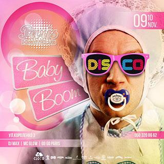 Baby Boom в НК Париж