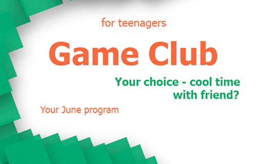 Game Club для подростков