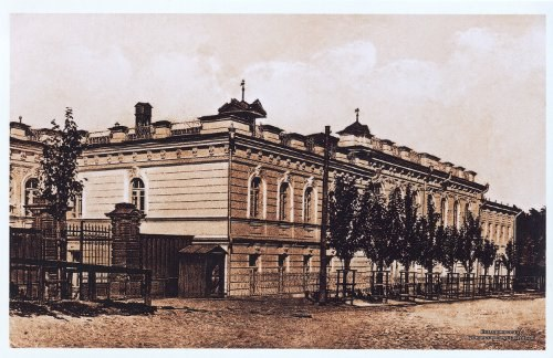 Тени старого Екатеринослава