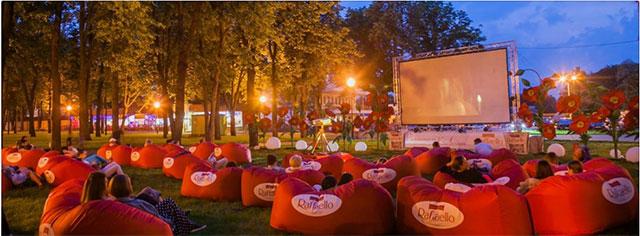 Магія романтичного кіно у парку ім. Глоби