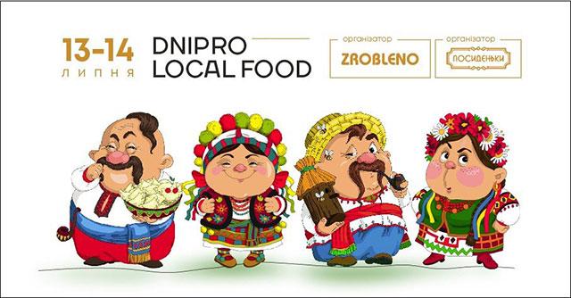 Dnipro Local Food. Фестиваль локальних і національних кухонь