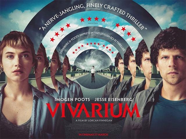 Вивариум