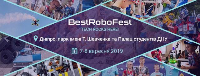 BestRoboFest 2019
