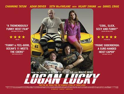 Удача Логана