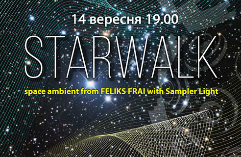 Space ambient from FELIKS FRAI with Sampler Light