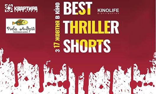 Best Thriller Shorts 2019