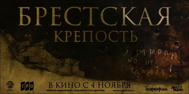 фильм детки 2013 россия
