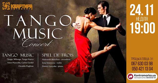 Tango Jazz & Astor Piazzolla / SPIEL De TROIS