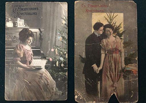 Выставка старинных открыток