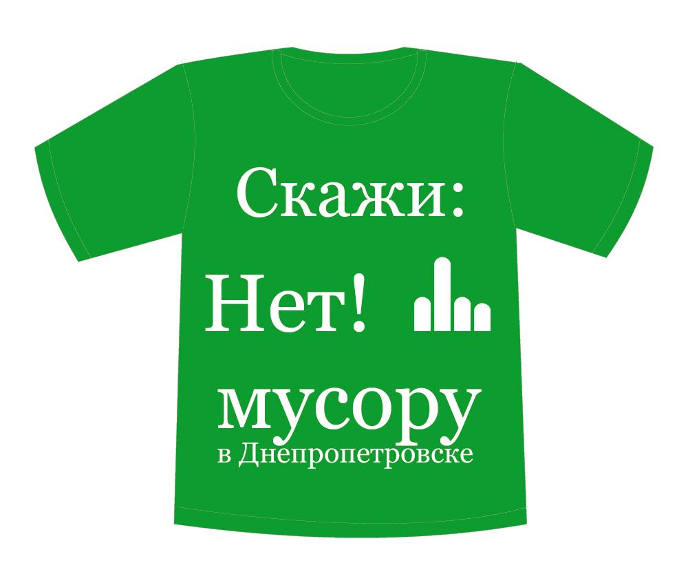 Магазин прикольных футболок в Ульяновске
