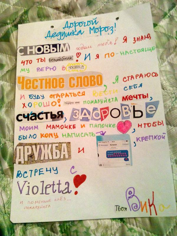 сайт знакомств мамы украины контактный телефон