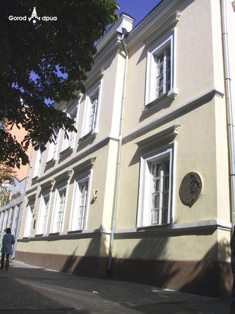 Музей Литературное Приднепровье