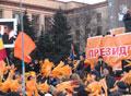 Митинг в поддержку Виктора Ющенко