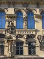 Фрагмент здания по ул. Ленина