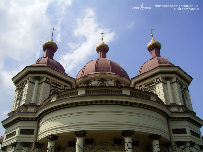 Дом органной музыки  калинина брянская