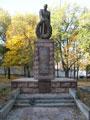 Памятник погибшим воинам. ж/м Игрень