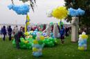 День Города 2006