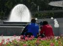 У фонтана. Парк Шевченко