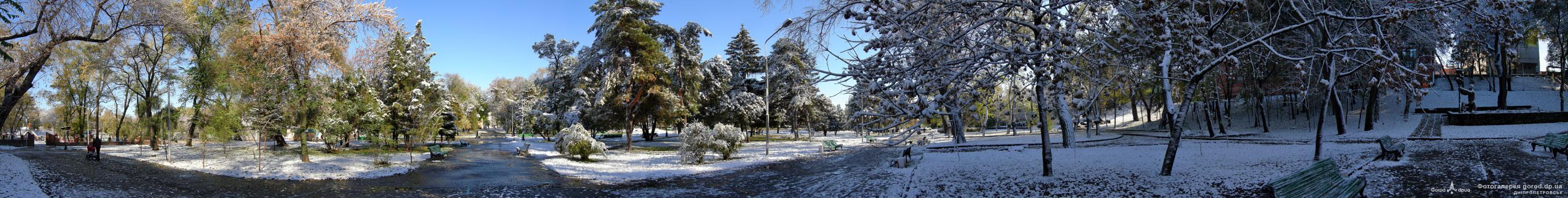 Первый снег. Парк Глобы