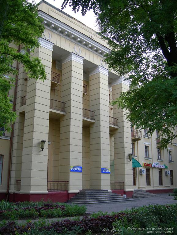 Днепропетровск частные гостиницы