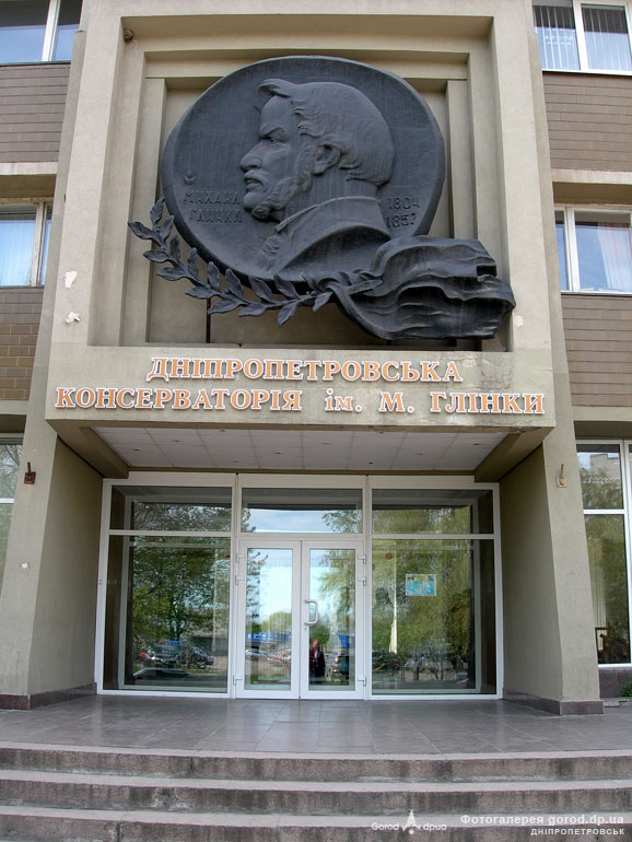 """,""m.gorod.dp.ua"