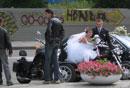 Невеста-байкер