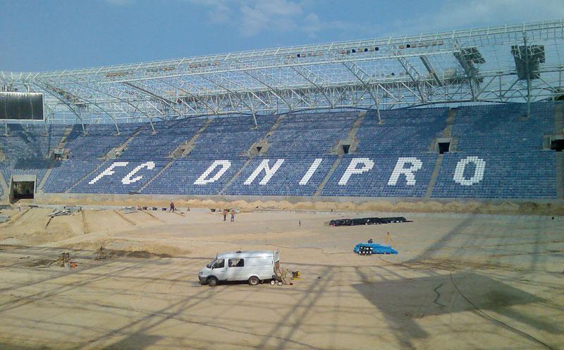 новий стадіон сталі дніпродзержинськ объявлений продаже аренде