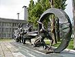 Скульптура возле ДК Шинник