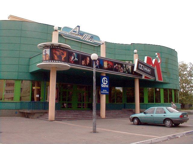Культурно-деловой центр Днепропресс
