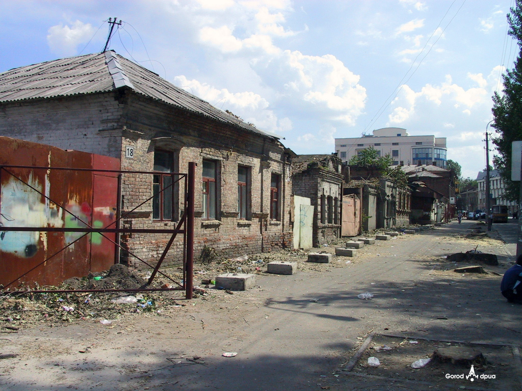 Ул. Харьковская (перед началом реконструкции)
