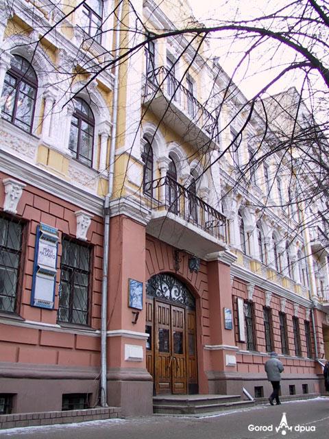 ул. Глинки, Театрально-художественный колледж