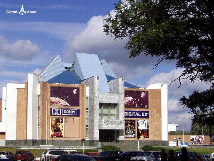 Национальный центр аэрокосмического образования молодежи. Кинотеатр Орион