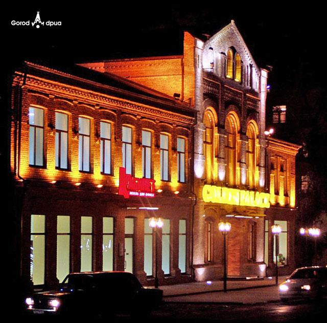 Golden Palace - торговый центр