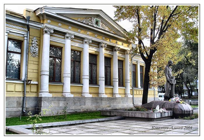 Исторический музей. Памятник Дмитрию Яворницкому