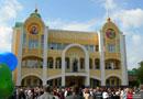 Открытие Епархиального центра
