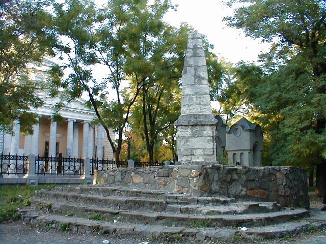 Памятная Верстовая миля на Октябрьской площади