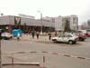 ж/м Тополь, возле универсама Тополь