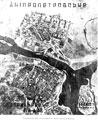 Генеральный план развития города 1933 г.
