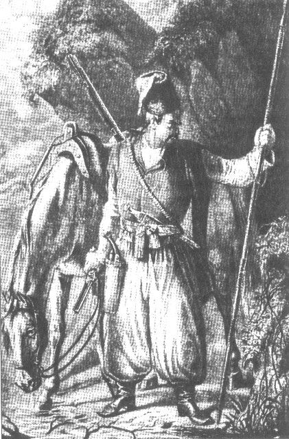 Запорожский козак