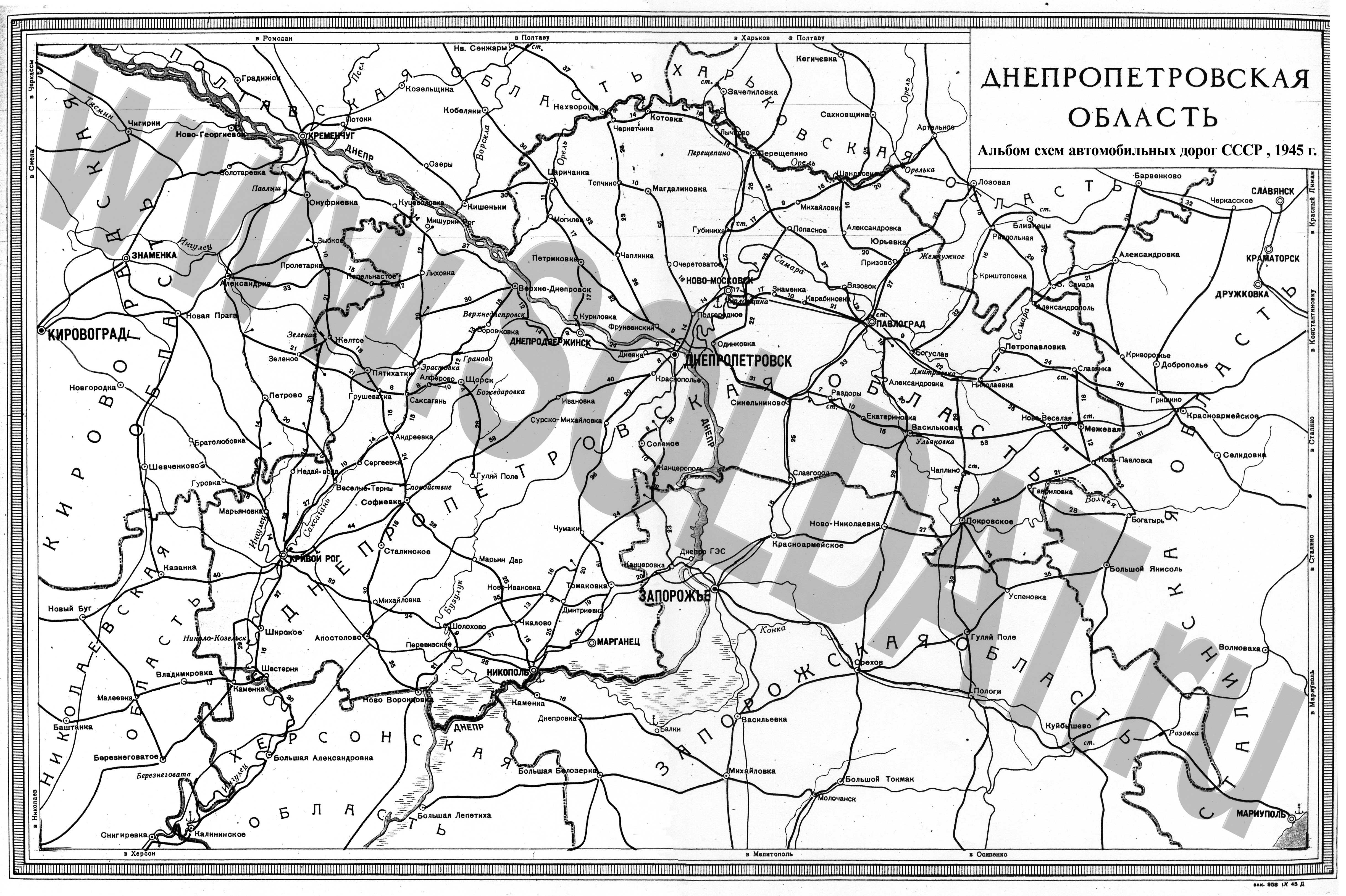 Карты Киева  Подробная карта города Киев с районами