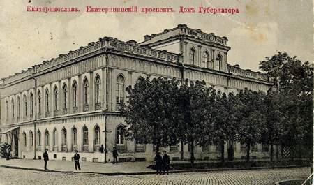 Екатерининский проспект. Дом губернатора