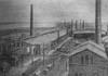 Брянский металлургический завод