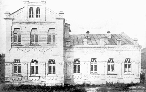 Дом И.М. Трубы
