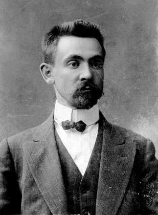 Иван Михайлович Труба