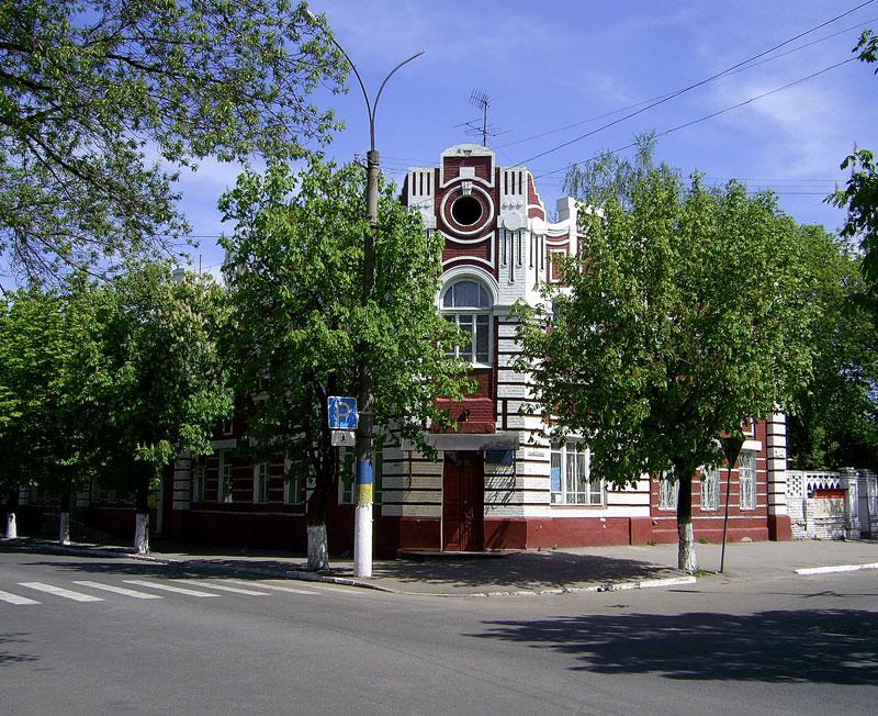 фото павлограда днепропетровская область общем