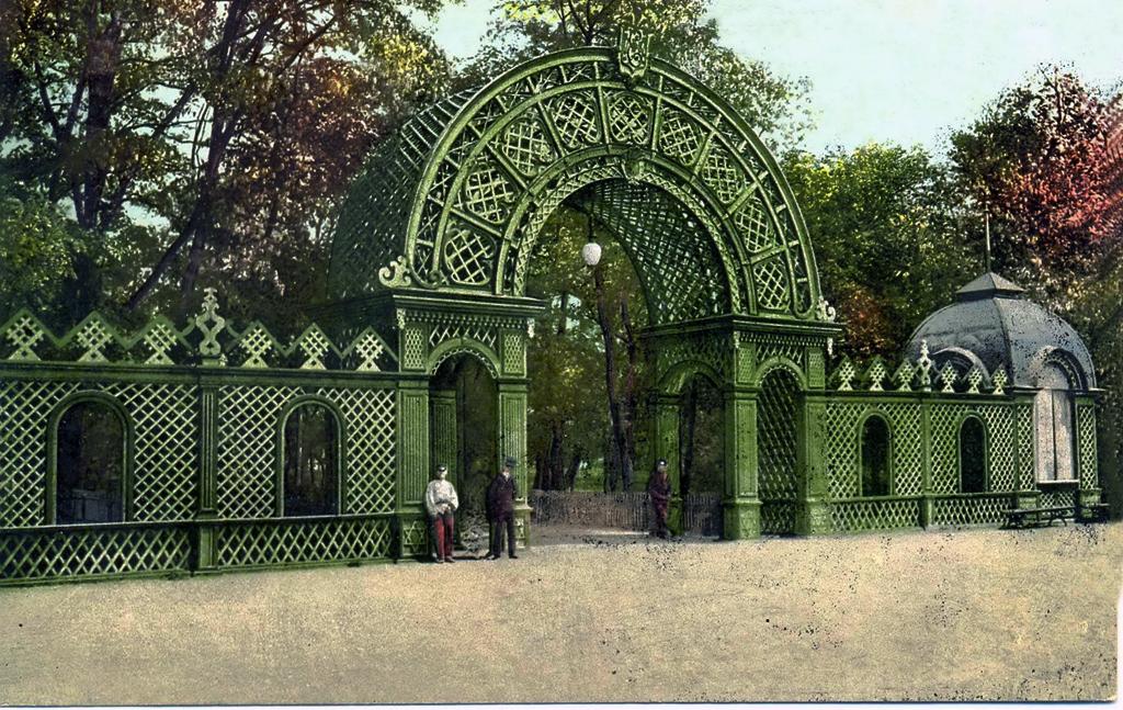Арка входа в Городской сад