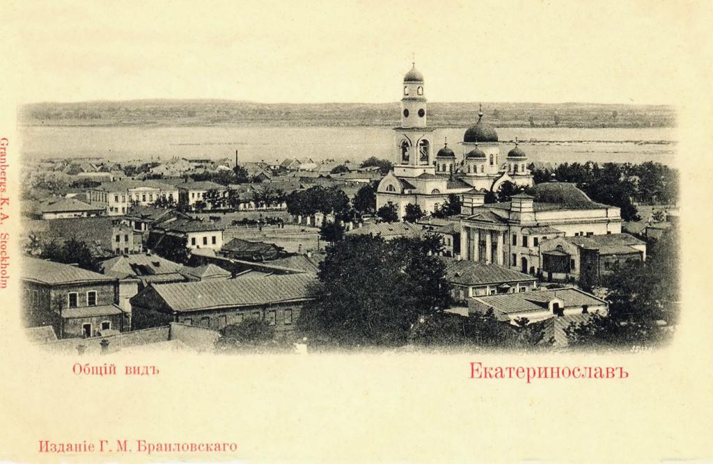 Вид на Успенскую церковь