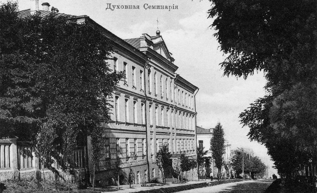 Духовная семинария на Екатерининском проспекте