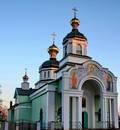 г. Новомосковск, Церквушка