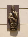 Медицинская Академия. Памятник проф. Чухриенко